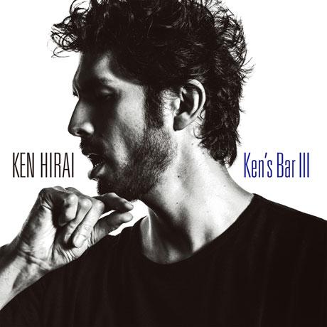 HIRAI KEN(히라이 켄) - KEN`S BAR 3