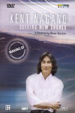 SEEKING NEW SHORES [켄트 나가노: 새로운 해변을 찾아서 - 다큐멘터리]