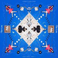 COSMIC EXPLORER [2CD+DVD]