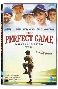 퍼펙트 게임 [THE PERFECT GAME]