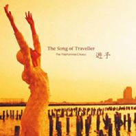 THE SONG OF TRAVELLER