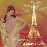 SOUVENIRS D`ANTAN A PARIS [파리의 옛 기억]