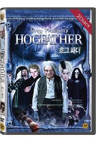호그파더 [HOGFATHER]