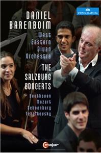 THE SALZBURG CONCERTS/ DANIEL BARENBOIM [2007년 잘츠부르크 콘서트]