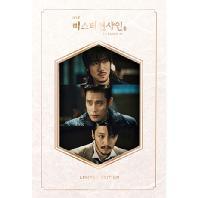 미스터 션샤인: 애신 VER [TVN 토일드라마] [2CD+DVD] [한정반]