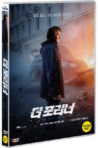 더 포리너 [THE FOREIGNER]
