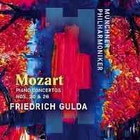 PIANO CONCERTOS NOS.20 & 26/ FRIEDRICH GULDA [모차르트: 피아노 협주곡 20, 26번 - 뮌헨필, 굴다]]