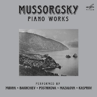 PIANO WORKS/ VIKTORIA POSTNIKOVA, MARIA YUDINA [무소르그스키: 피아노 작품 전곡집]
