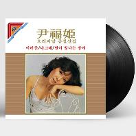 오리지날 힛송 총 결산집 [LP] [한정반]