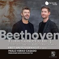 베토벤 - 피아노 협주곡 4번 OP.58, 서곡 '코리올란' OP.62, 발레음악 '프로메테우스의 창조물' 서곡 OP.43