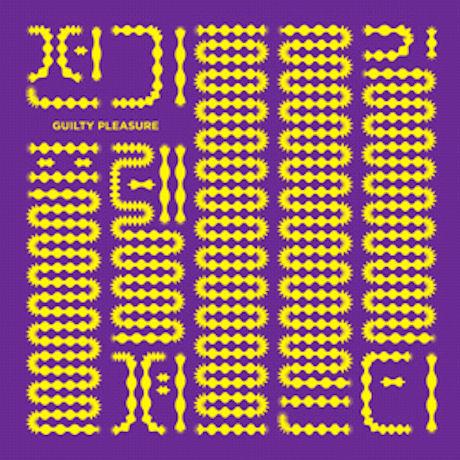 길티 플레저 [EP]