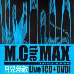 월아무적 LIVE [CD+DVD]