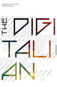 THE DIGITALIAN: ARASHI LIVE TOUR 2014 [통상판]