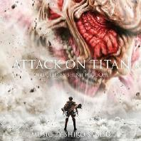 ATTACK ON TITAN [진격의 거인 파트 1]