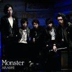 MONSTER [CD+DVD] [싱글] [한정반]