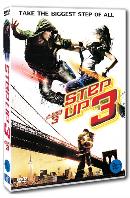 스텝 업 3 [STEP UP 3] [14년 9월 UEK 스텝업 올인 개봉기념 프로모션] [1disc]