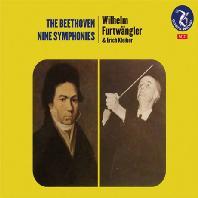 NINE SYMPHONIES/ WILHELM FURTWANGLER [베토벤: 교향곡 전곡집 - 푸르트뱅글러]
