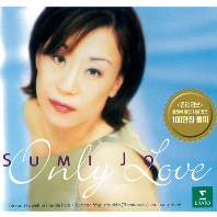 조수미(SUMI JO) - ONLY LOVE: SPECIAL