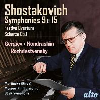 SYMPHONY NOS.9 & 15/ GENNADY ROZHDESTVENSKY, VALERY GERGIEV, KIRILL KONDRASHIN [쇼스타코비치: 교향곡 9, 15번 - 로제스트벤스키, 게르기에프, 콘드라신]