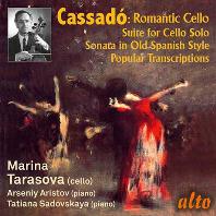 ROMANTIC CELLO MUSIC & TRANSCRIPTIONS/ MARINA TARASOVA [가스파르 카사도: 첼로 작품 & 편곡집 - 마리나 타라소바]