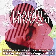 HISAISHI - MIYAZAKI - KITANO [히사이시 조: 베스트]