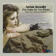 FIVE SUITES FOR TWO PIANOS/ PIANO DUO GENOVA & DIMITROV