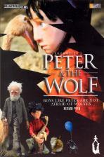 프로코피에프의 피터와 늑대: 클래식 애니메이션 [PETER & THE WOLF] [09년 8월 클래식 가격할인]