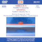 VIOLIN CONCERTOS/ HENNING KRAGGERUD/ BJARTE ENGESET (DVD AUDIO)