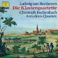 PIANO QUARTETS/ CHRISTOPH ESCHENBACH, AMADEUS QUARTET [베토벤: 피아노 사중주 - 에센바흐 & 아마데우스 사중주단]