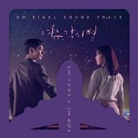 여우각시별 [SBS 월화드라마]