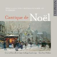 CANTIQUE DE NOEL: FRENCH MUSIC FOR CHRISTMAS FROM BELIOZ TO DEBUSSY/ GEOFFREY WEBBER [프랑스의 크리스마스 음악]