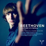 SYMPHONY NO.3 & VARIATIONS ON A THEME BY HAYDN [베토벤: 교향곡 3번 & 브람스: 하이든 주제에 의한 변주곡]