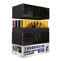 WKW BOX SET [왕가위의 택동 영화사 25주년 기념]