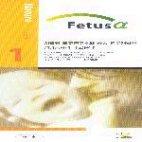 페투스알파/ STEP 1