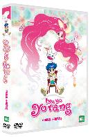 요랑아 요랑아: 아빠의 스케치북
