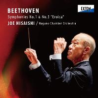 "SYMPHONIES NOS.1 & 3 ""EROICA""/ JOE HISAISHI [베토벤: 교향곡 1, 3번 ""영웅"" - 히사이시 조]"