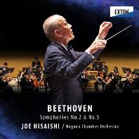 "SYMPHONIES NOS.2 & 5/ JOE HISAISHI [베토벤: 교향곡 2, 5번 ""운명"" - 히사이시 조]"