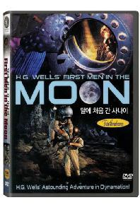 달에 처음 간 사나이 [FIRST MEN IN THE MOON]