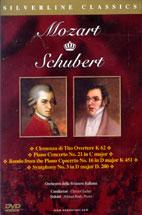 Silverline Classics/ Clemenza Di Tito Overture Etc/ Mikhail Rudy/ Christof Escher/ 행사용