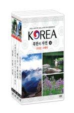북한의 자연 / (미개봉)4disc/묶음 띠지 포함