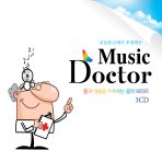 MUSIC DOCTOR: 몸과 마음을 치유하는 음악 테라피