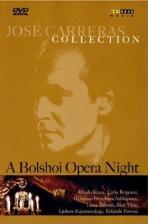 JOSE <!HS>CARRERAS<!HE> COLLECTION: A BOLSHOI OPERA NIGHT [호세 카레라스 컬렉션: 1989년 볼쇼이 콘서트]