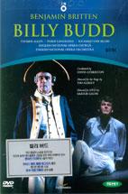 브리튼: 빌리 버드 [BRITTEN: BILLY BUDD/ DAVID ANTHERTON] [09년 2월 클래식 절판행사]