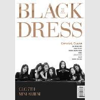 CLC(씨엘씨) - BLACK DRESS [미니 7집]