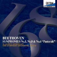 SYMPHONIES NO.1, 8 & 6 'PASTORALE'/ VLADIMIR ASHKENAZY [SACD HYBRID] [베토벤: 교향곡 1, 8 & 6번 <전원> - 아쉬케나지]