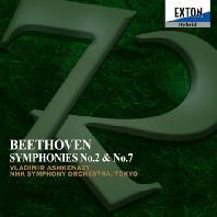SYMPHONIES NO.2 & 7/ VLADIMIR ASHKENAZY [SACD HYBRID] [베토벤: 교향곡 2, 7번 - 아쉬케나지]