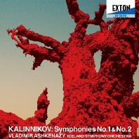 SYMPHONIES NO.1 & 2/ VLADIMIR ASHKENAZY [칼리니코프: 교향곡 1, 2번 - 아쉬케나지]