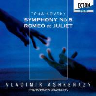 SYMPHONY NO.5 & ROMEO AND JULIET/ VLADIMIR ASHKENAZY [차이코프스키: 교향곡 5번 & 로미오와 줄리엣 - 아쉬케나지]