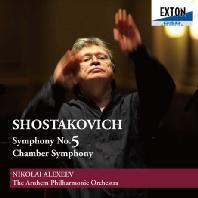 SYMPHONY NO.5/ NIKOLAI ALEXEEV [쇼스타코비치: 교향곡 5번 - 니콜라이 알렉시브]