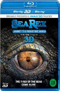 바다의 거인들: 선사시대로의 여행 3D [SEA REX 3D: JOURNEY TO A PREHISTORIC WORLD] [블루레이 전용플레이어 사용]